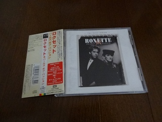 ROXETTE『PEARLS of PASSION』.jpg